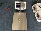 江苏保衡ACS-6公斤非标多功能电子秤,7.5公斤带蓝牙可传数据电子设备