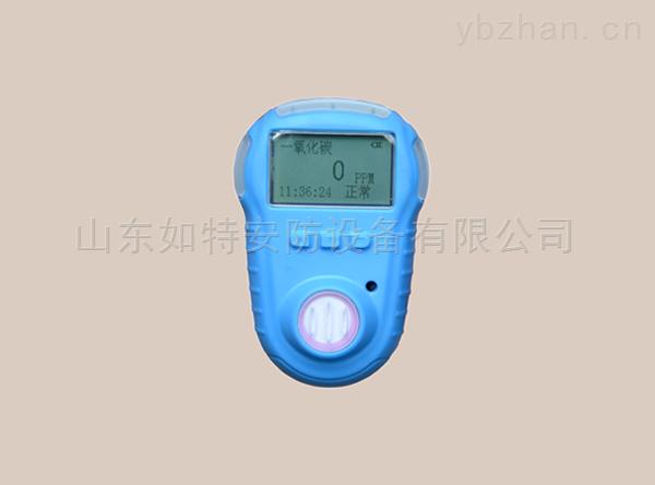 kp820型O2氧氣檢測報警儀 便攜式氧氣濃度檢測儀