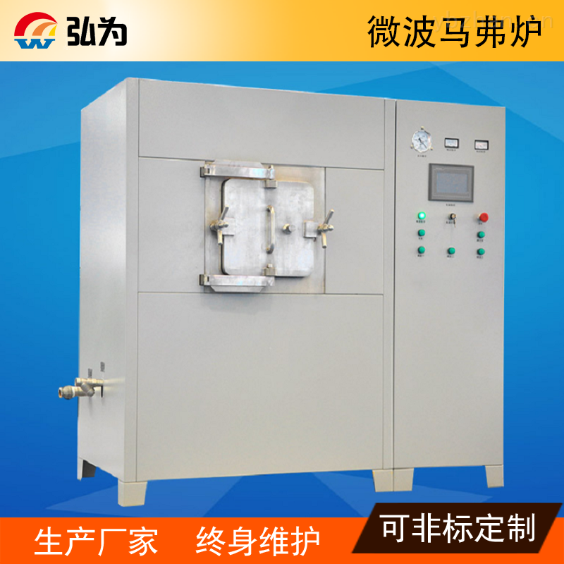 HW-E280-实验电炉 高温微波马弗炉