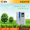 電磁感應加熱器快速加熱控制柜