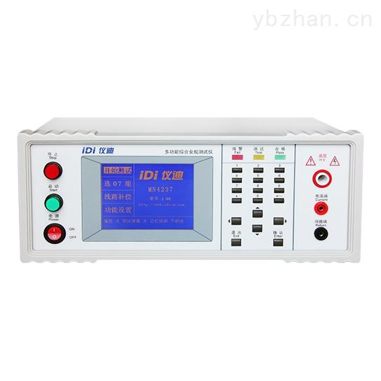 MN423X系列-IDI仪迪MN423X系列安全性能综合测试仪