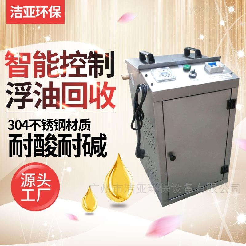 FYJ1-7-浮油收集器 油水分離器