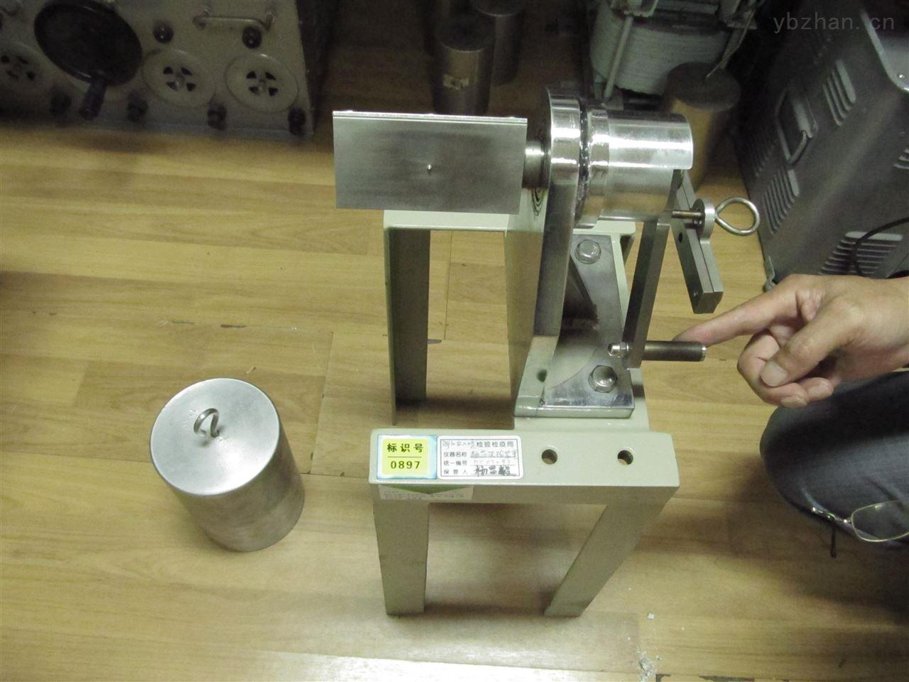 卷轴试验装置