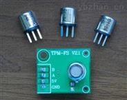 空氣質量傳感器作用