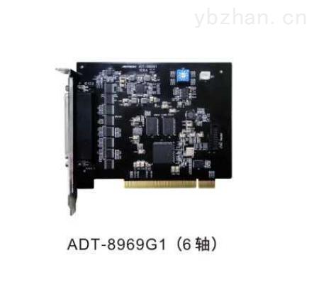 ADT-8969G1-ADT-8969G1 高性能六軸運動控制卡