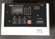 优质电源控制器参数