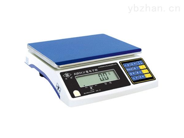 英展計數秤-ALH電子稱,英展3kg計數稱