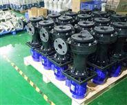 創升廢氣塔專用泵,質量嚴格把關
