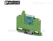 继电器模块EMG 10-REL/KSR-G 24/21-LC