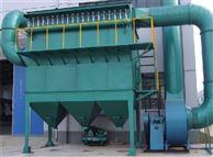 铸造厂除尘器/山东除尘厂家/页川环保设备