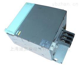 西门子828D系统伺服控制器S120报接地故障