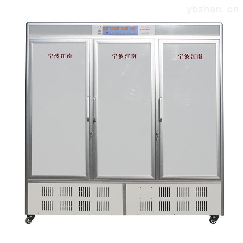 生命科學儀器 光照培養箱 GXZ-1500