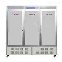 生命科学仪器 光照培养箱 GXZ-1500