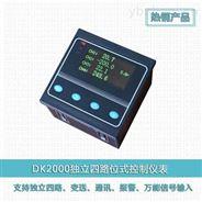 四回路巡检仪位式过程控制仪表 液晶OLED
