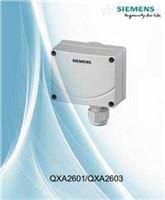 西门子冷凝开关QXA2101冷凝检测器