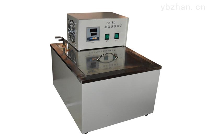 安晟HCS-30电热恒温循环水槽
