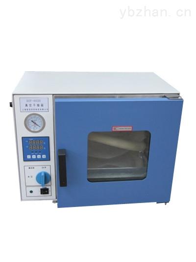 安晟DZF-6090立式真空干燥箱