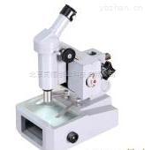 讀數顯微鏡示教儀