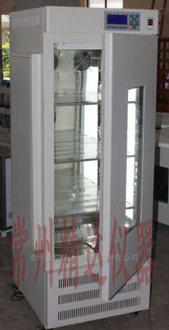 MGC-350BP-智能全溫度光照恒溫培養箱