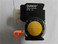 德國DUNGS冬斯燃氣壓力開關GW3A6