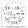 圆形LCD段码液晶显示屏开模定制生产