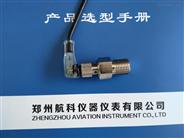 大量供应流量传感器QJLK-3J