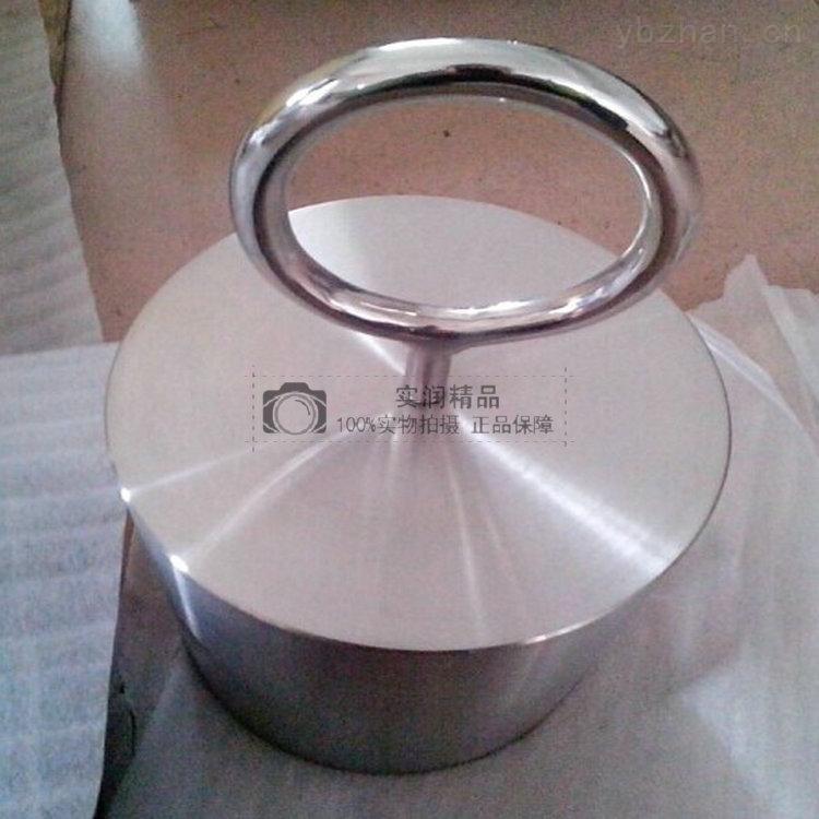 10kg不锈钢砝码 圆柱带提环法码