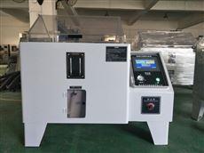 GT-Y-60湖北盐雾箱  盐水喷雾试验箱厂家