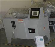 盐雾试验箱标准型号