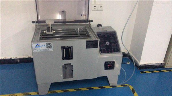 武汉标准小型盐雾试验箱