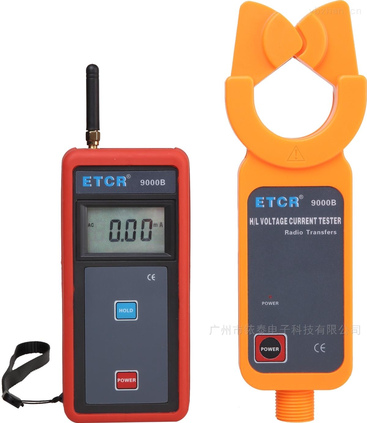广州铱泰高低压钳形电流表在线交流电流监测