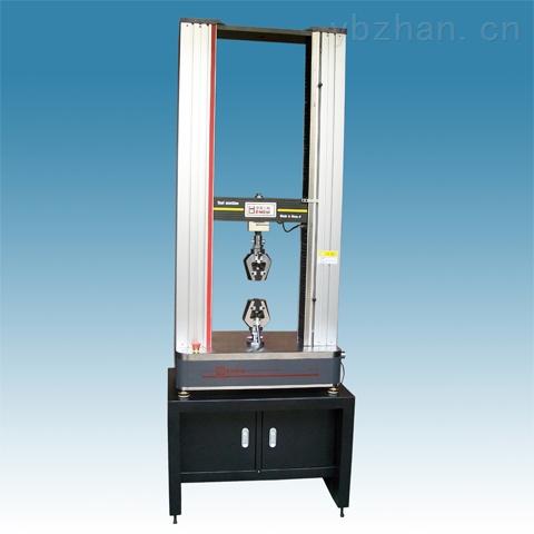 HY-3080-微機控制人造板萬能試驗機