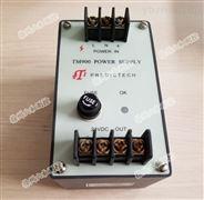 TM900-G01電源變換器