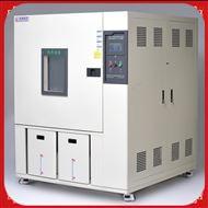 THA-800PF高低温交变湿热试验箱高校专用环境试验设备