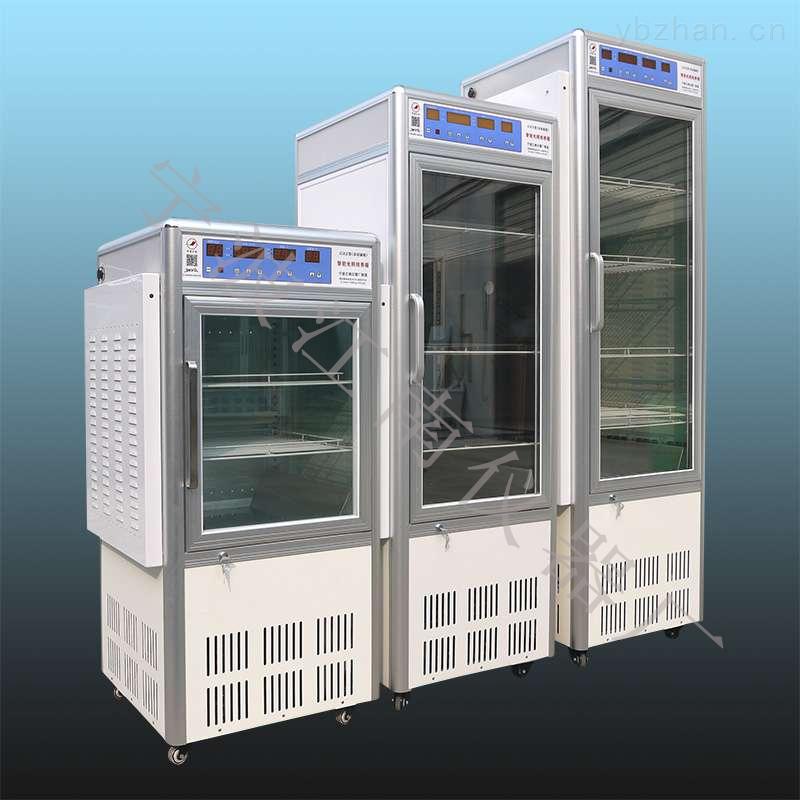 低温春化培养箱