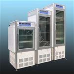 低溫春化培養箱