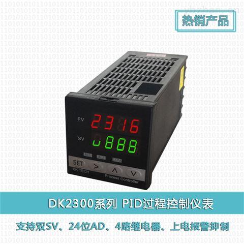 调控一体化智能温度控制仪表定点恒温控制