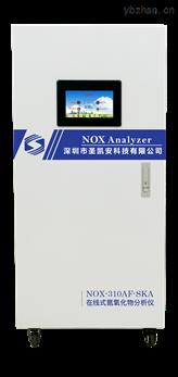 锅炉废气氮氧化物浓度监测分析设备