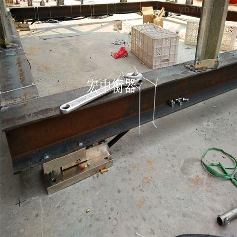 5吨悬臂梁称重模块 配料系统称重电子秤