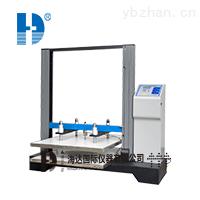 HD-D120-塑胶膜落锤冲击试验机厂家