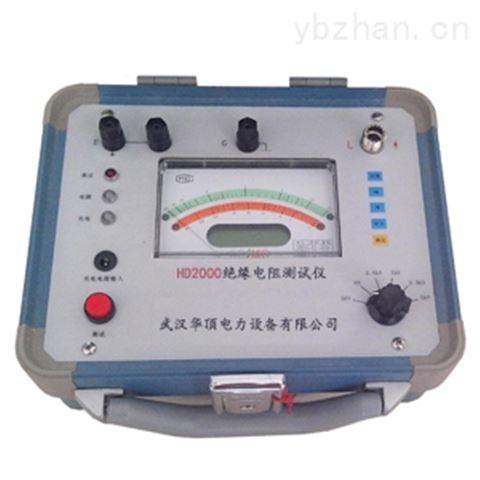 黑龙江绝缘电阻测试仪(兆欧表)价格