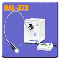 HAL-320AsahiSpectra朝日分光、太陽光模擬器