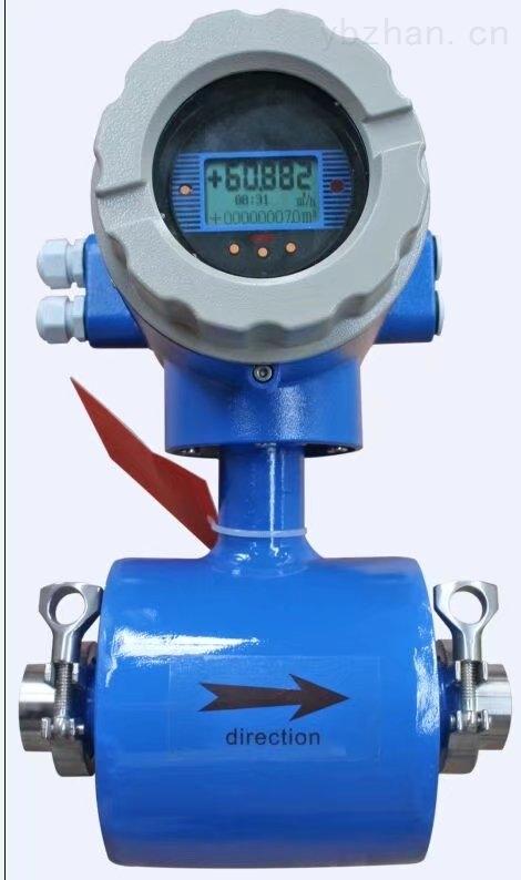 衛生型電磁流量計JFXDC