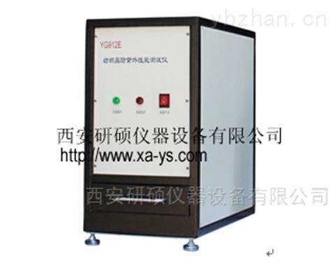 YG902C型 防紫外性能测试仪