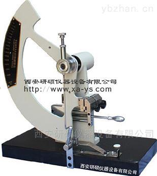 YG033A织物撕裂仪,功能性测试仪器