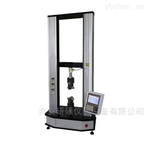 YG026H多功能型电子织物强力机