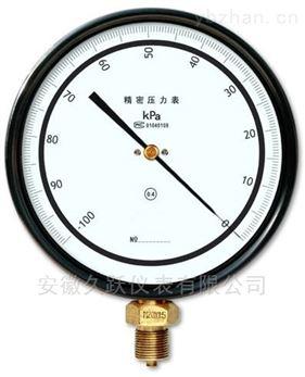 精密压力表YB150A/150B