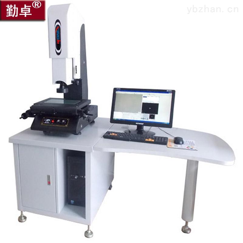 QZ-5040TV-QZ牌全自動二次元測量儀操作說明書
