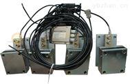 防爆稱重傳感器系統 高精度稱重模塊