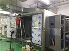 AP-KF步入式高低温交变湿热试验箱